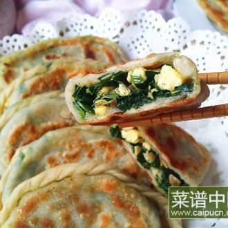 豆腐锅巴韭菜盒子