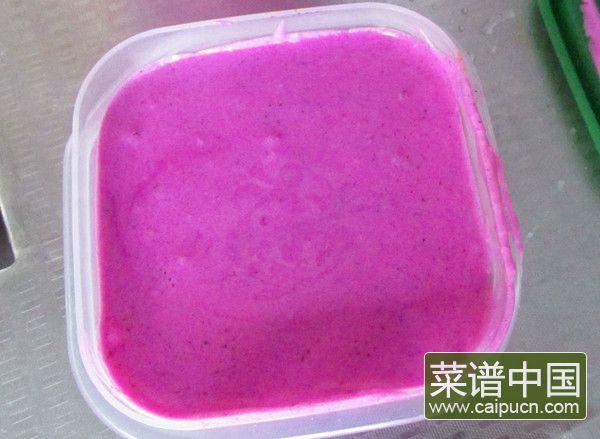 火龙果冰激凌的做法步骤9