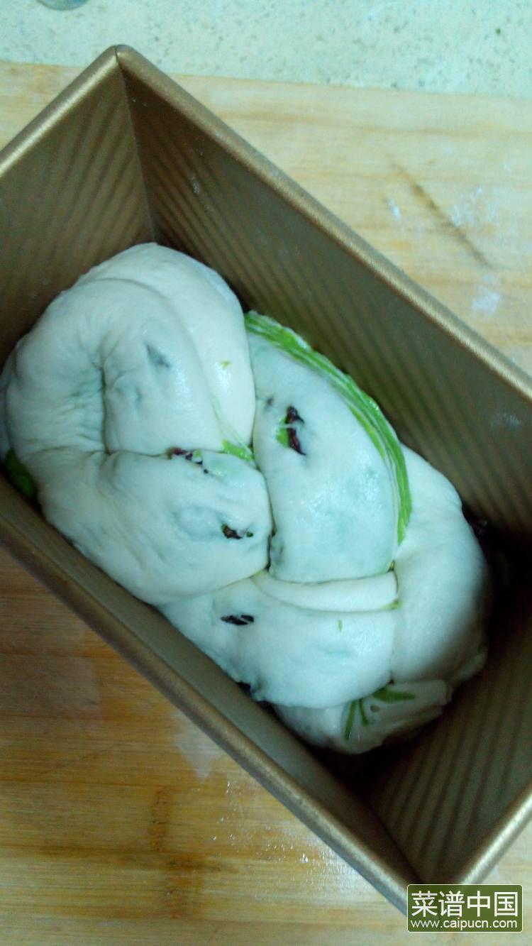菠菜双色吐司的做法步骤17