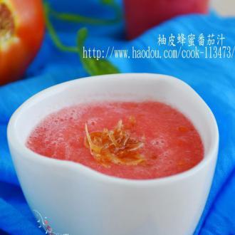 柚皮蜂蜜番茄汁