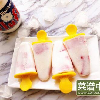 牛奶西瓜冰棍