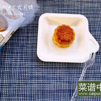 广式月饼(苏旺)
