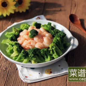 西蓝花炒虾仁