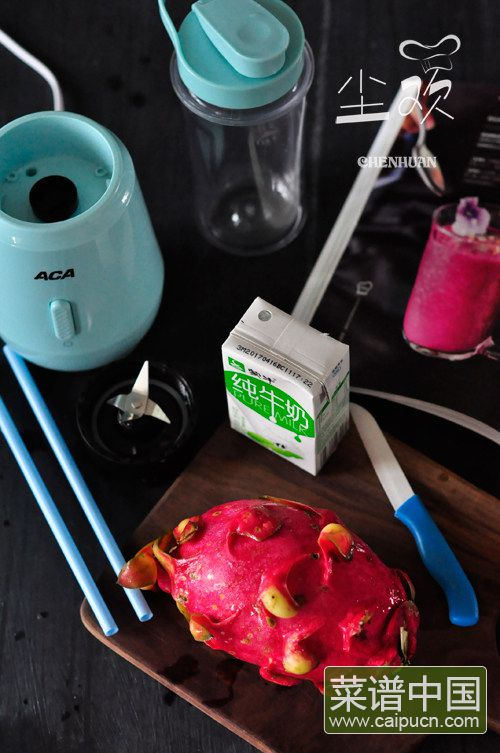 火龙果奶昔的做法步骤1