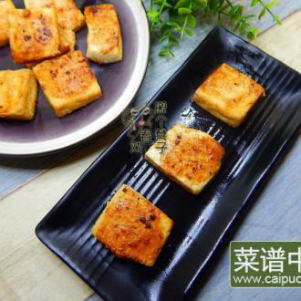 空炸酱香豆腐块
