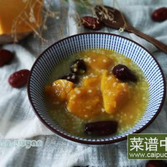 红枣南瓜小米粥