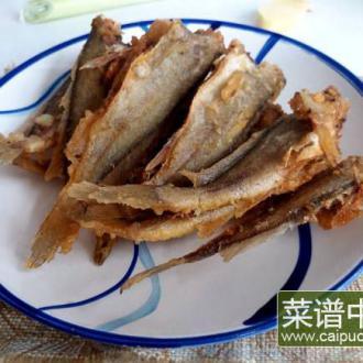 油炸香酥小黄鱼