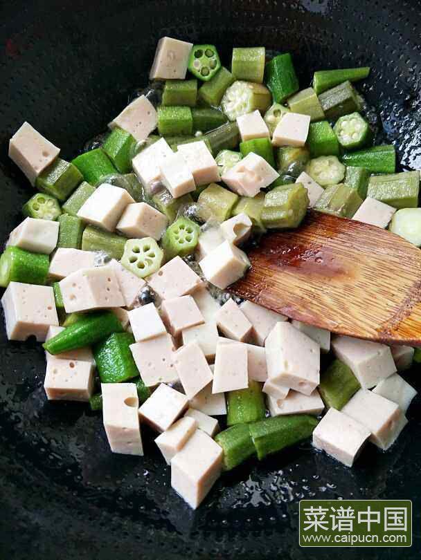 黄秋葵肉糕的做法步骤6
