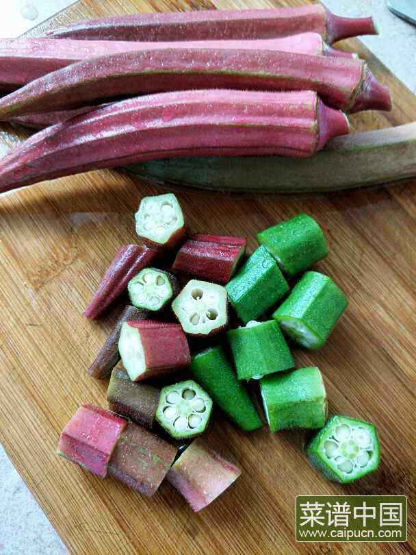 黄秋葵肉糕的做法步骤2