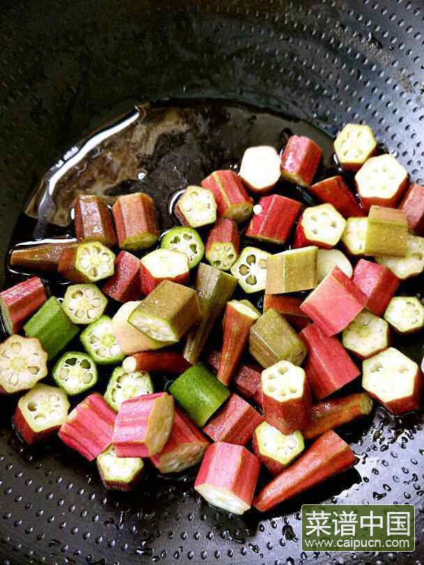 黄秋葵肉糕的做法步骤5