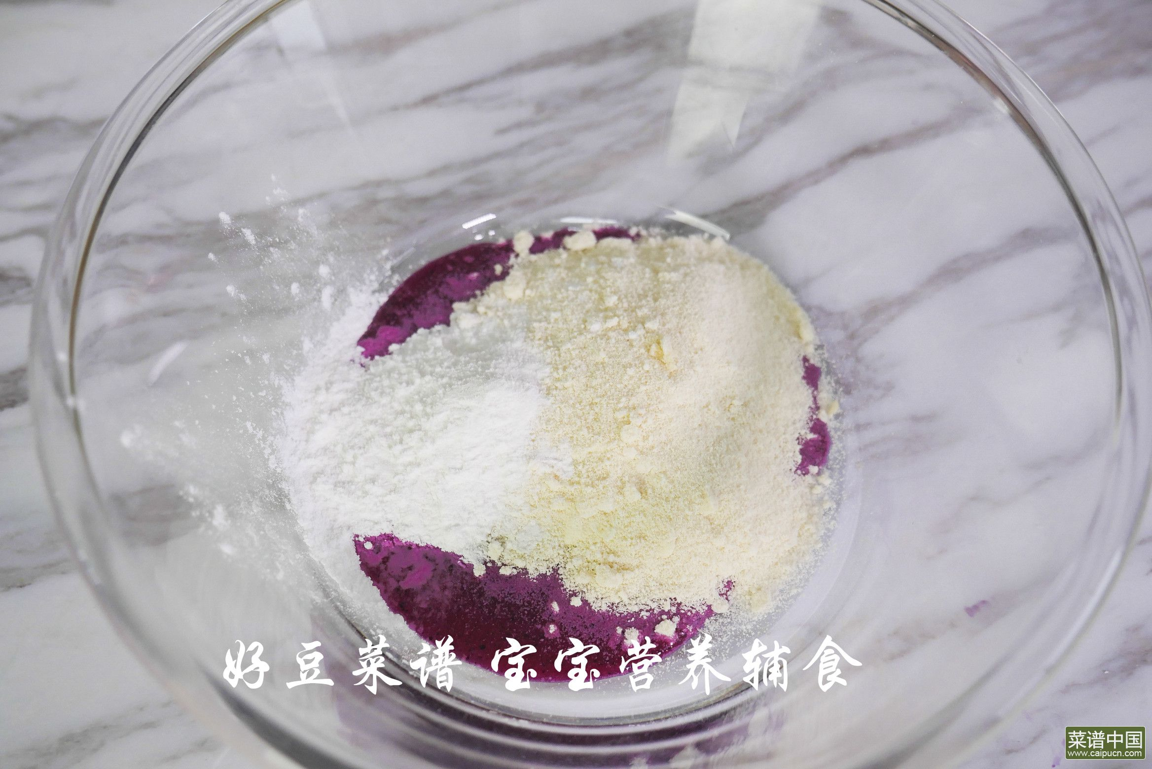 火龙果溶豆的做法步骤5