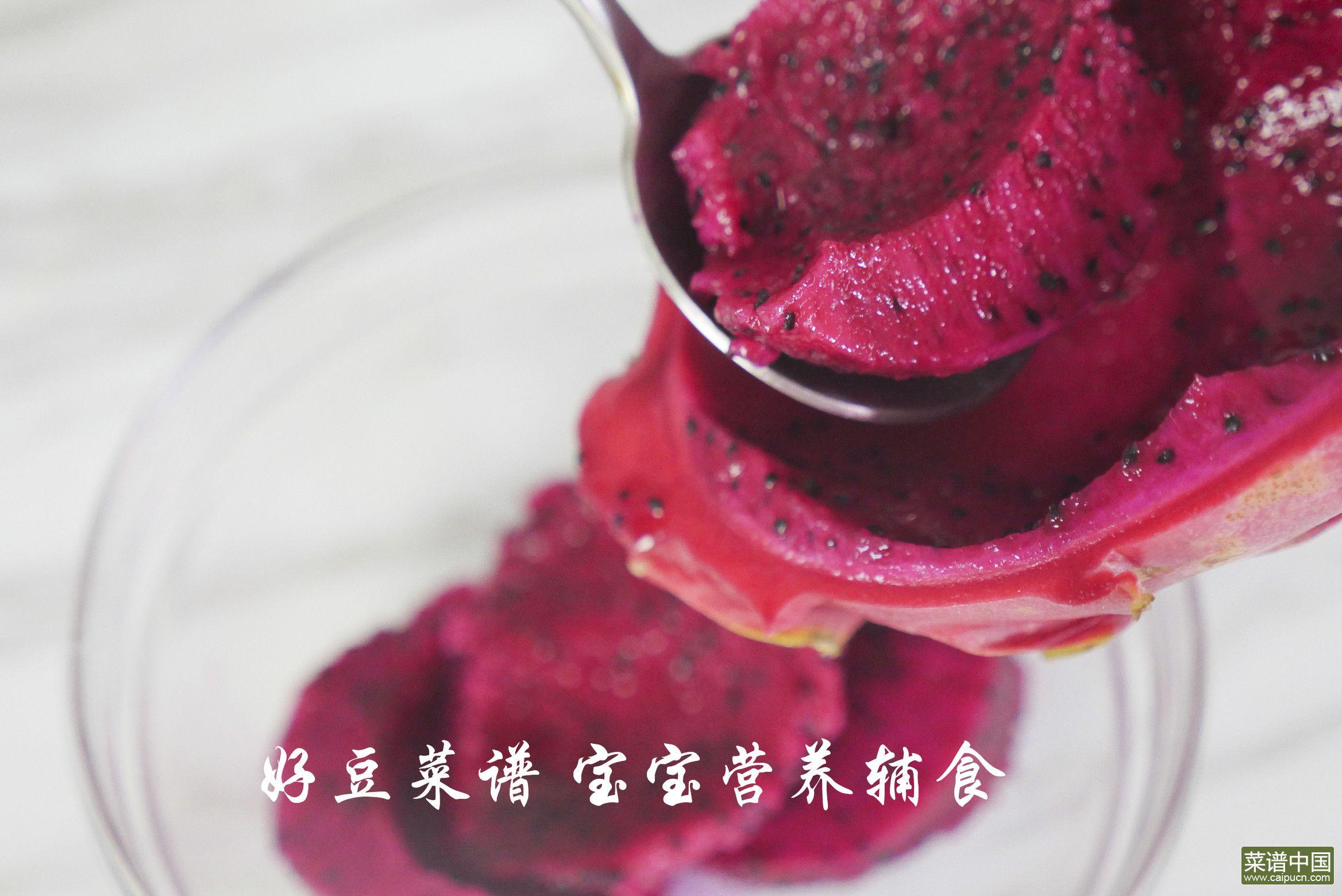 火龙果溶豆的做法步骤2
