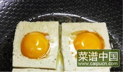 鸡蛋版酿豆腐的做法步骤4