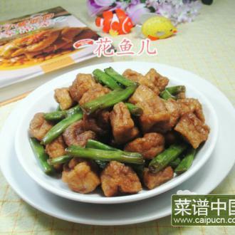 小油豆腐烧梅豆