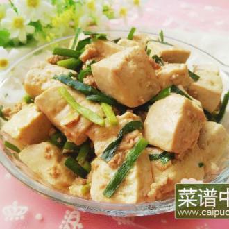 肉末韭菜豆腐