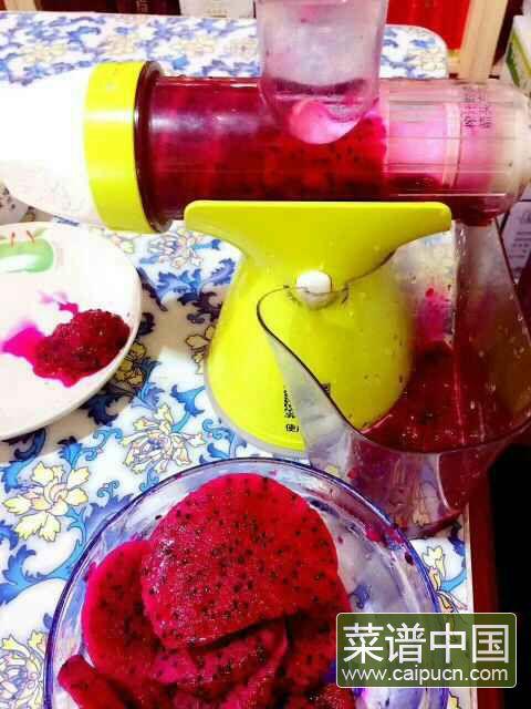 火龙果烧卖的做法步骤1