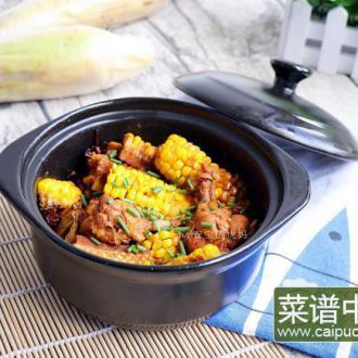 砂锅玉米焖翅根