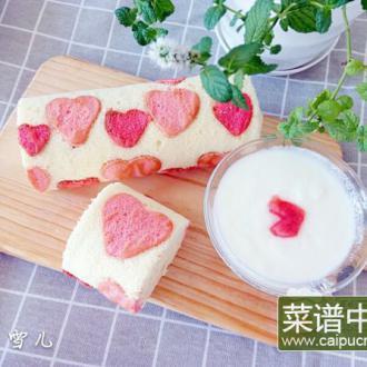 爱心蛋糕卷