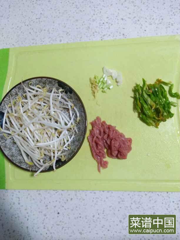 豆芽肉丝炒面的做法步骤2