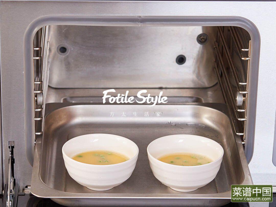 豌豆茶碗蒸的做法步骤5