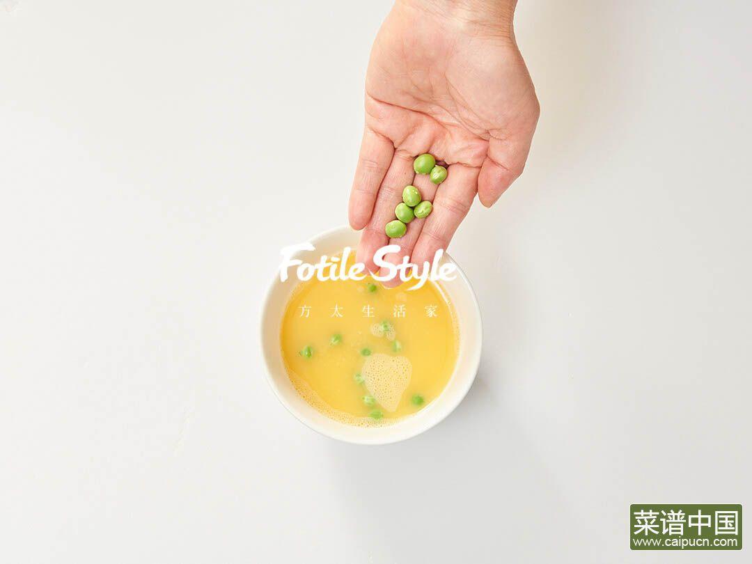 豌豆茶碗蒸的做法步骤4
