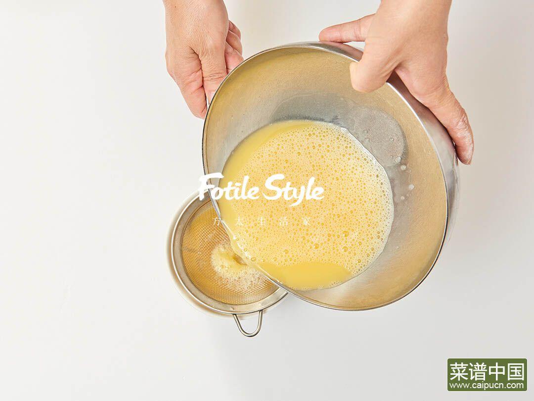 豌豆茶碗蒸的做法步骤3
