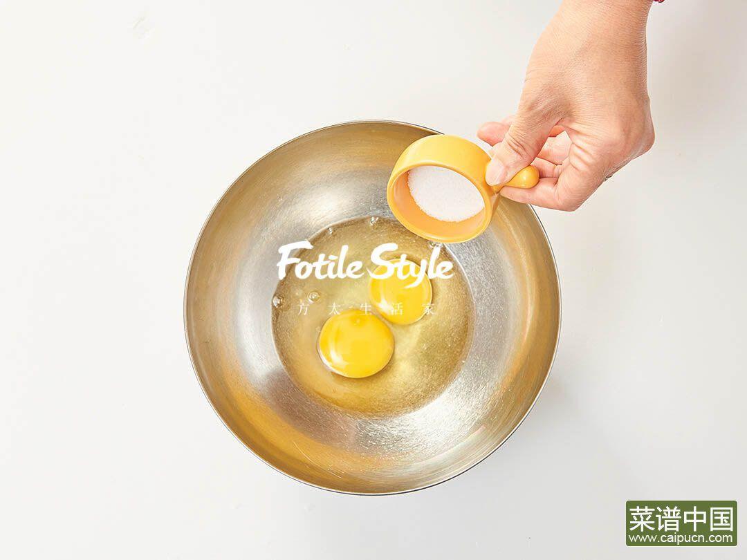 豌豆茶碗蒸的做法步骤2