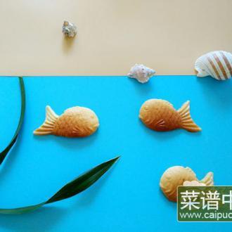 蜂蜜鲷鱼烧