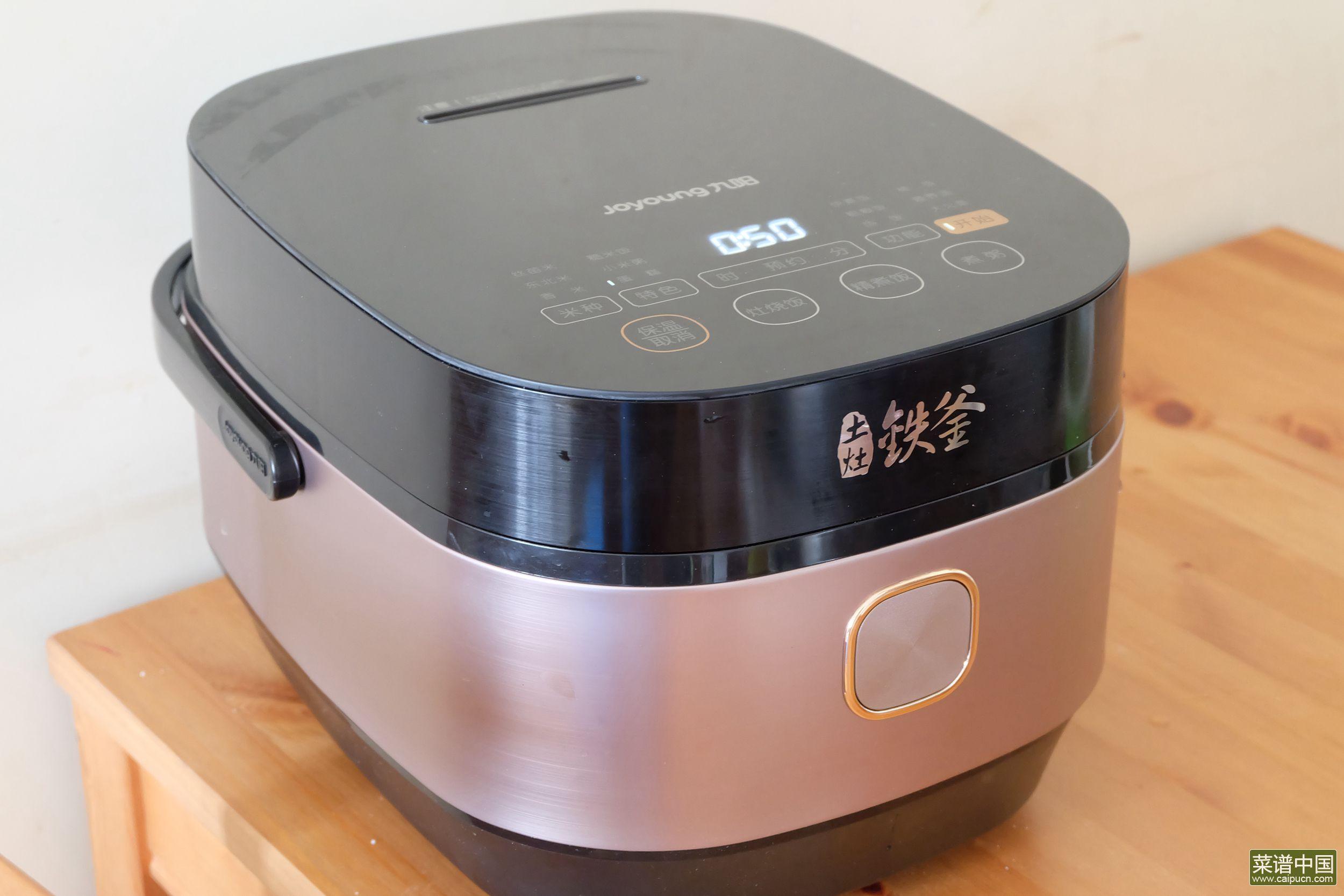 【93度铁定香】百香果戚风蛋糕的做法步骤12