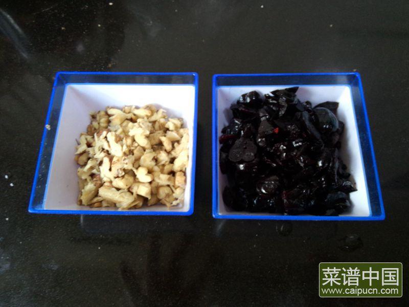 南瓜蓝莓芝麻辫子排包的做法步骤2