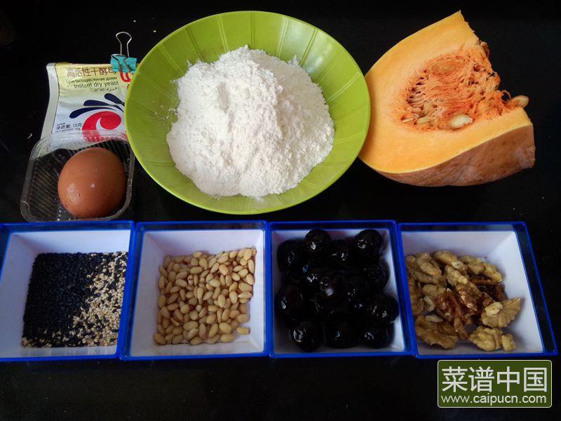 南瓜蓝莓芝麻辫子排包的做法步骤1
