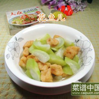 小油豆腐煮夜开花