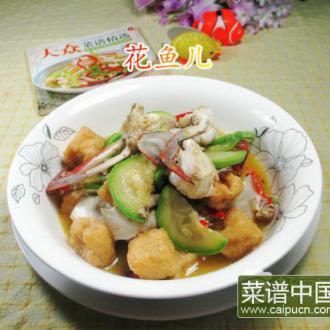 小油豆腐西葫芦煮螃蟹
