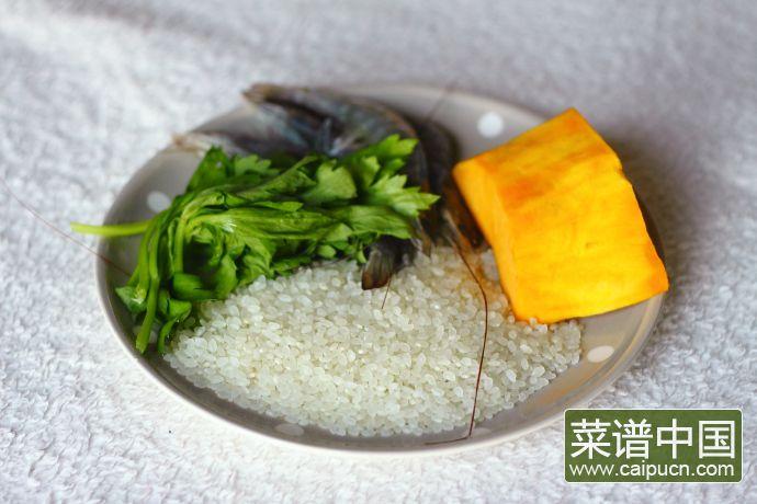 虾仁南瓜芹菜粥的做法步骤1