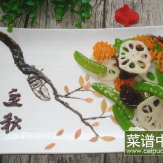 #润秋燥#凉拌杂蔬