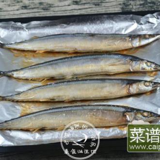 日式烤秋刀鱼