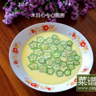 秋葵鸡蛋羹
