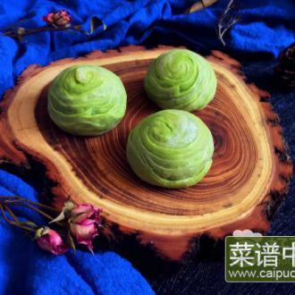 抹茶螺旋苏式月饼