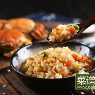 可爱饭团 / 蟹黄炒饭