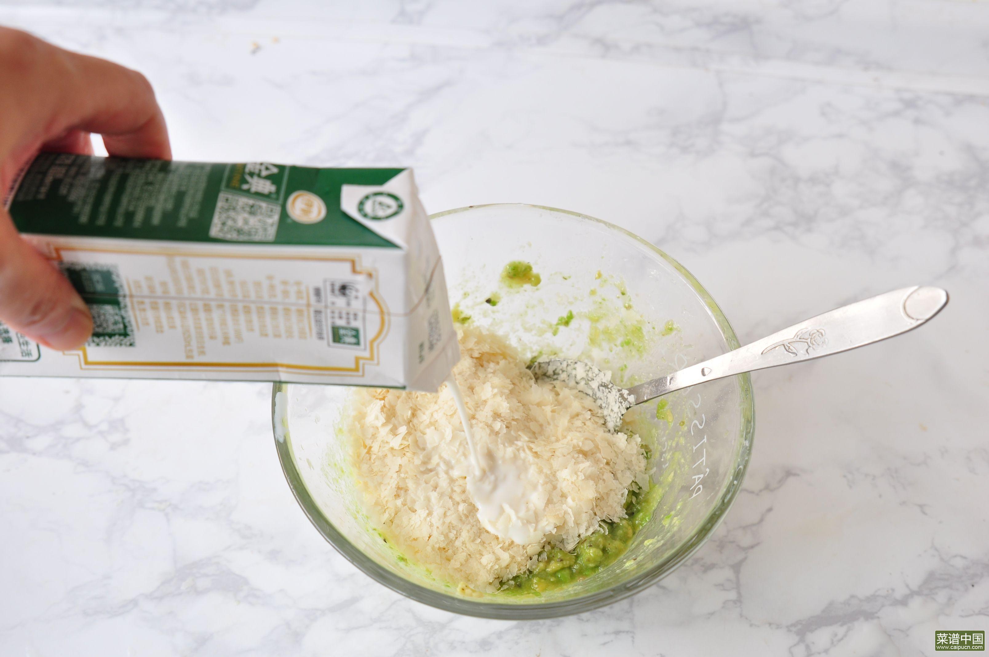 牛油果土豆泥的做法步骤5