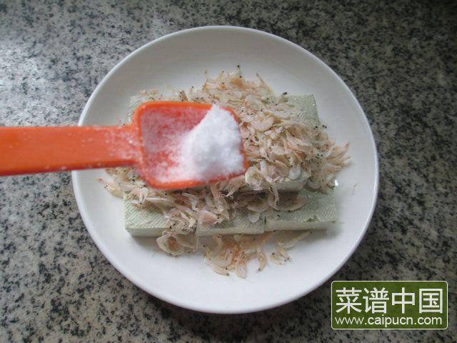 虾皮蒸臭豆腐的做法步骤3