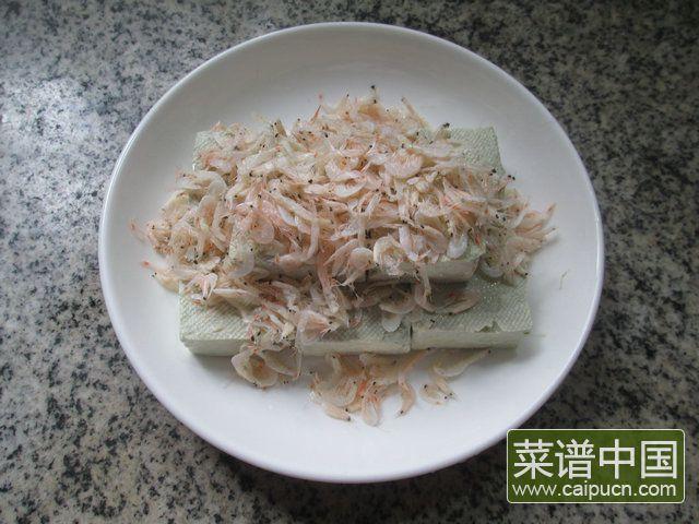 虾皮蒸臭豆腐的做法步骤2