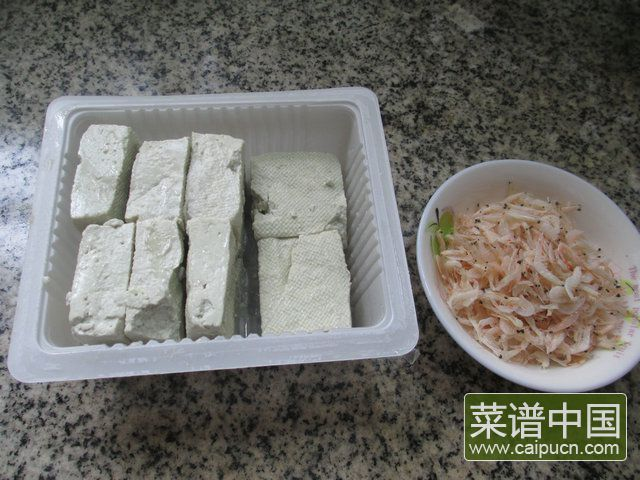 虾皮蒸臭豆腐的做法步骤1