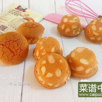小山杏仁蛋糕