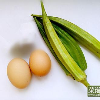 秋葵蒸蛋羹
