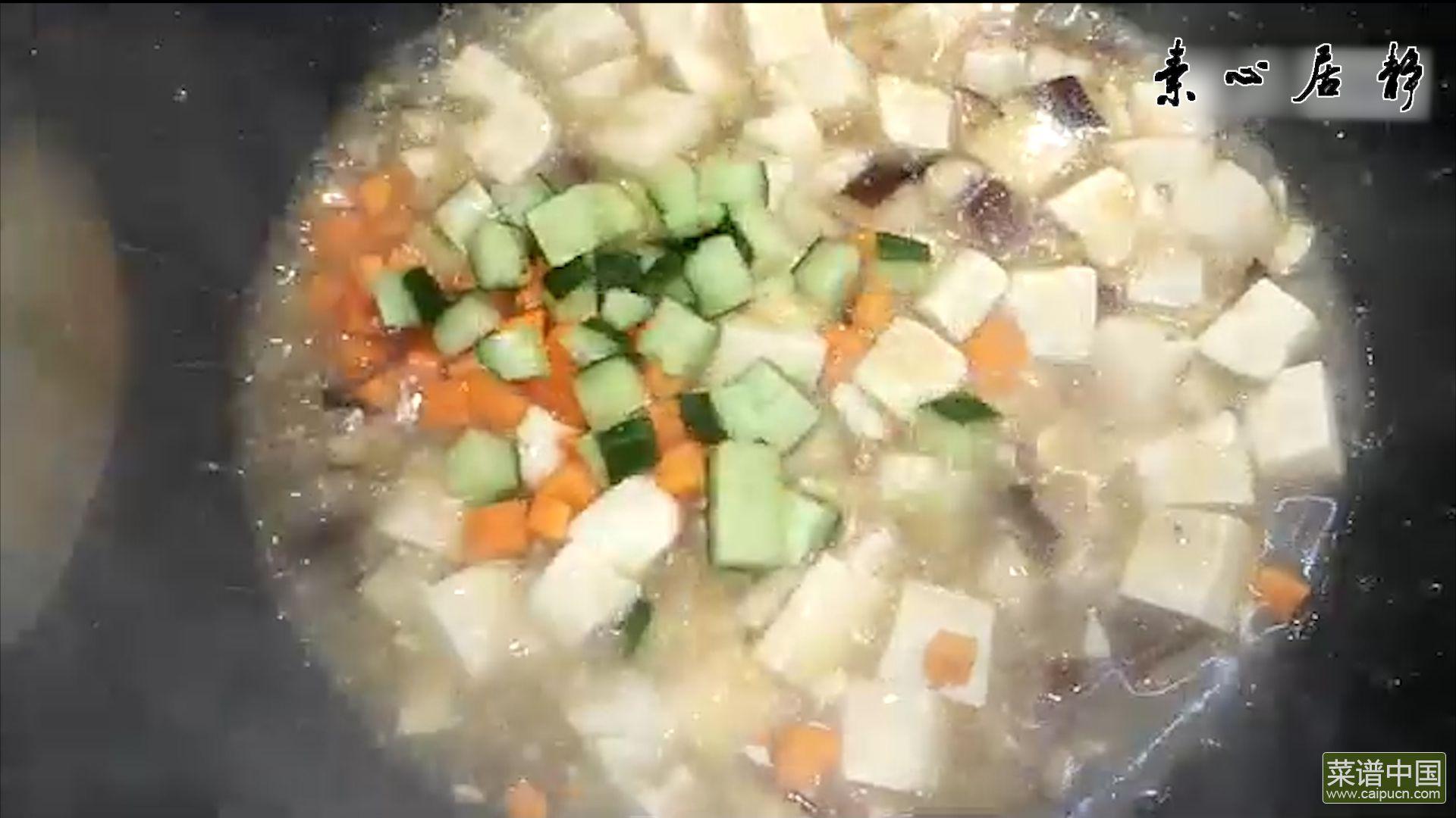 三鲜炖豆腐【素心居静庄青山】的做法步骤15