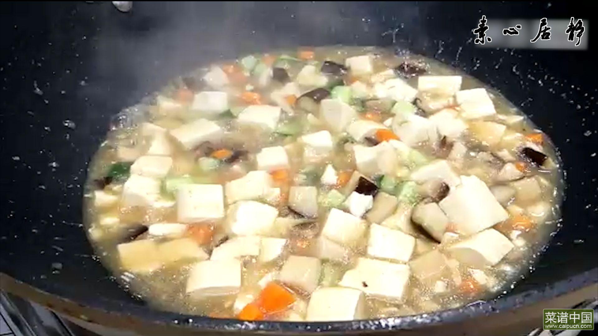 三鲜炖豆腐【素心居静庄青山】的做法步骤16