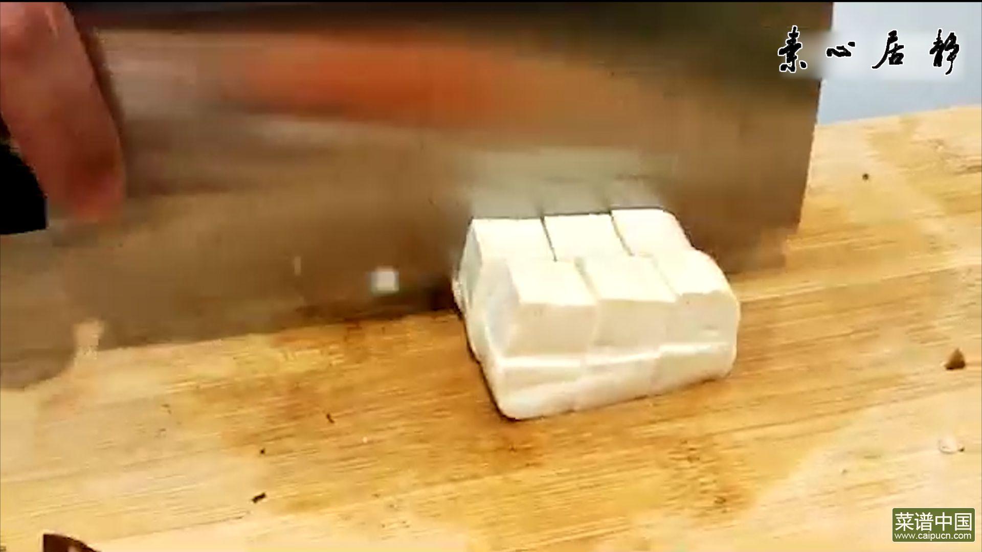 三鲜炖豆腐【素心居静庄青山】的做法步骤4