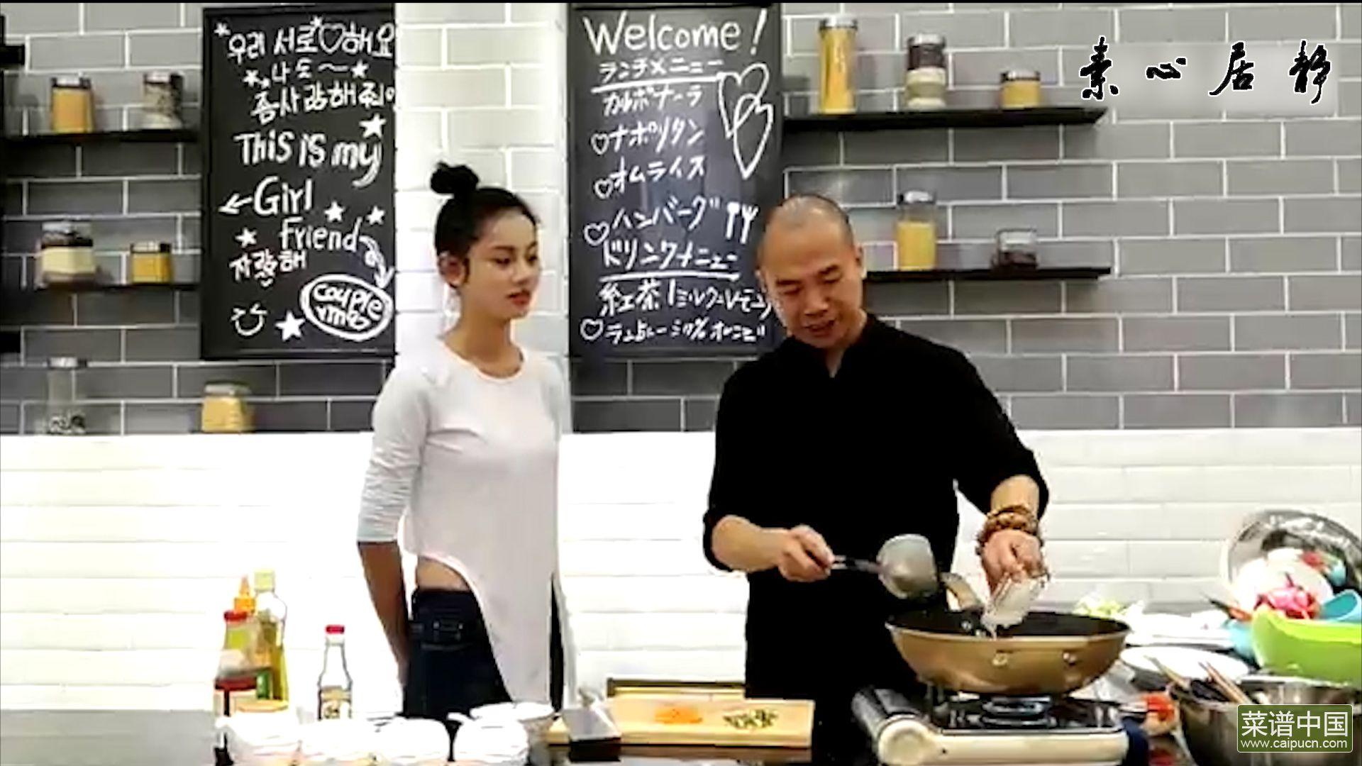 三鲜炖豆腐【素心居静庄青山】的做法步骤13