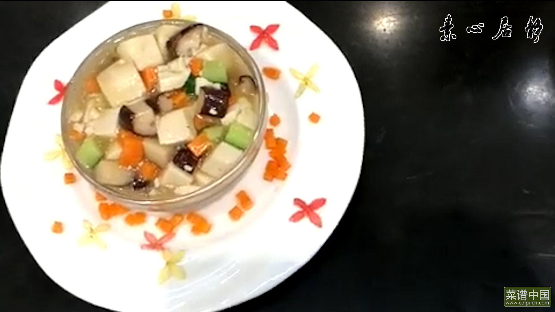 三鲜炖豆腐【素心居静庄青山】的做法步骤18